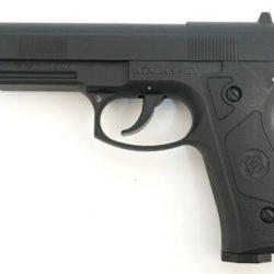 Пистолет «Атаман-М1»