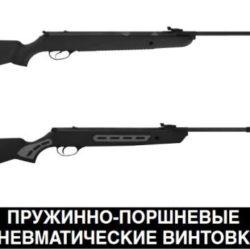 Инструкция к винтовкам Hatsan